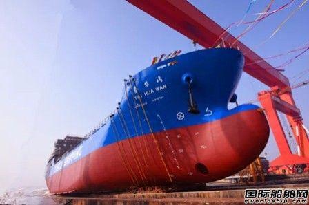 中船澄西首制7500吨沥青船下水