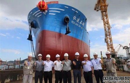 厦船重工一艘2400TEU集装箱船下水