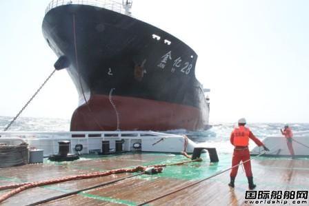 """""""北海救113""""轮成功救助遇险货轮""""金亿28"""""""