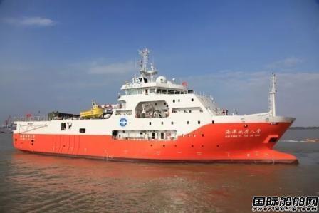"""上海船厂""""海洋地质八号""""S8010轮出海试航"""