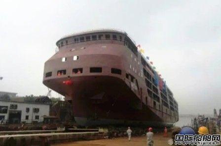 江东船厂一船下水一船合拢一船交付