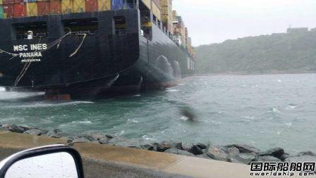 """地中海航运""""MSC Ines""""轮被飓风吹离泊位"""