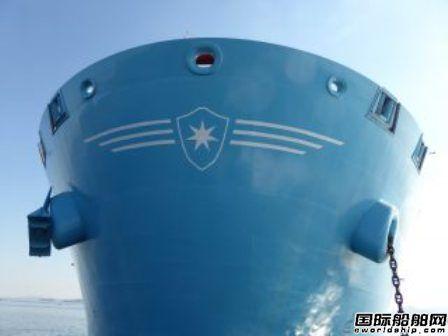 马士基集团完成出售马士基油轮