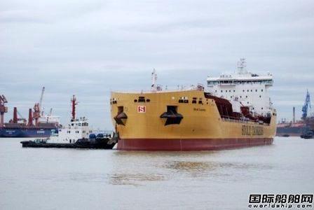 沪东中华38000吨化学品5号船完成洗涤塔提交