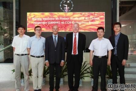 中国船级社通过丹麦国家认证机构现场见证审核