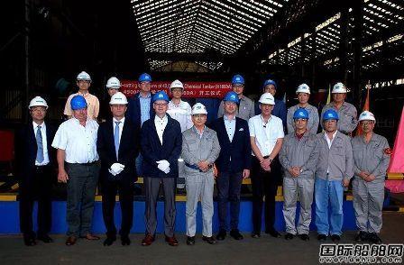 沪东中华49000吨化学品船首制船开工