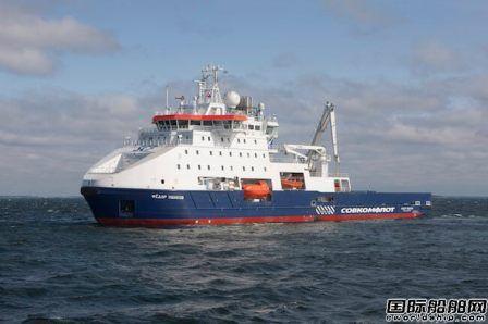 俄联合造船命名一艘多功能破冰船
