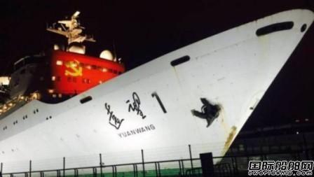 """功勋测量船""""远望1号""""黄浦江亮灯"""