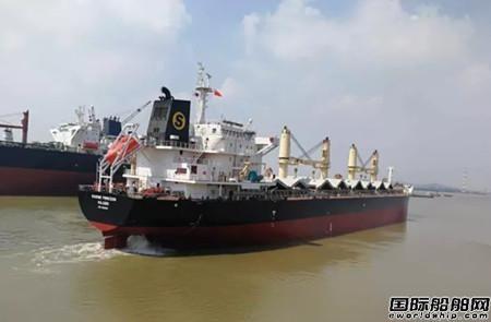 广东中远船务两艘散货船完成五年特检同日开航