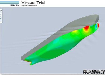 """DNV GL推出""""虚拟试验""""新应用"""