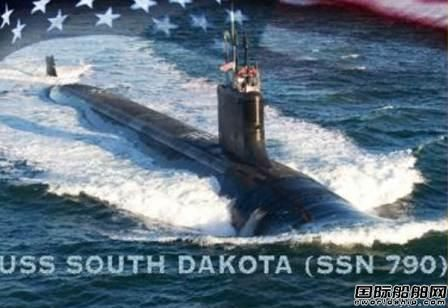 美国海军South Dakota号攻击潜艇命名