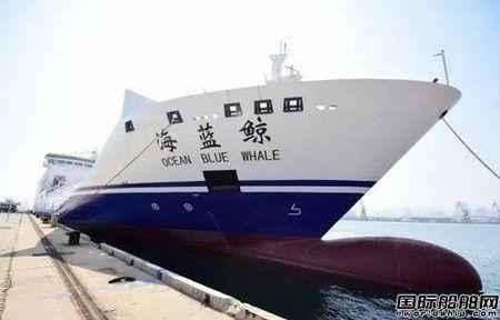 """""""海蓝鲸""""轮再次刷新中韩航线箱量记录"""