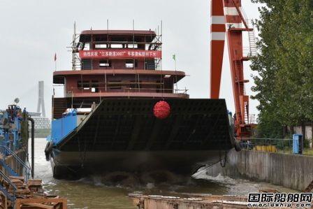 镇江船厂一艘全回转车客渡船车下水