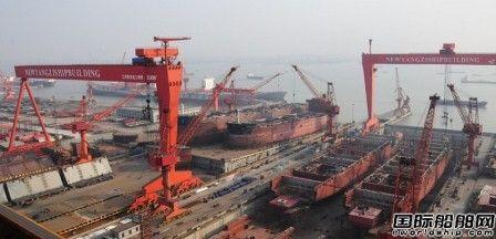 扬子江船业再获4艘好望角型散货船订单