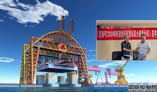 """宏华集团抛售海工业务脱离""""苦海"""""""