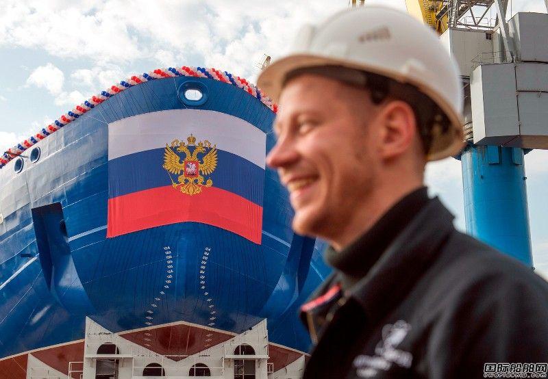 俄罗斯造世界最强动力破冰船下水