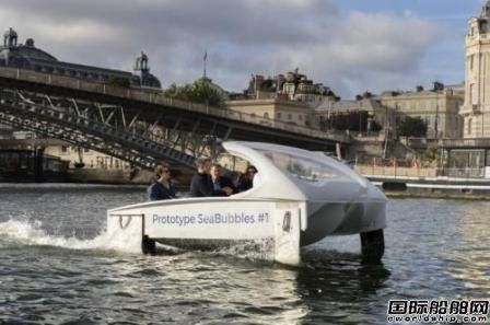 """塞纳河""""水上出租船""""将去瑞士试水"""