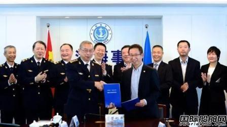 上海海事局与上海航交所签订战略合作框架协议
