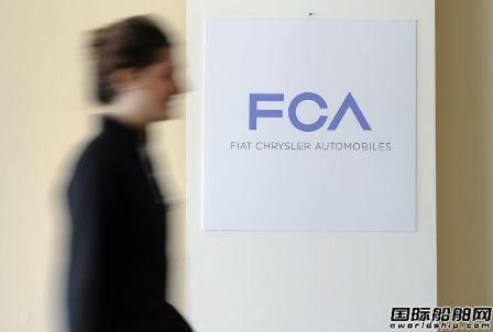 涉嫌价格垄断FCA起诉多家汽车运输公司