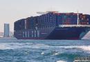 2020年超大型集装箱船将主导亚欧航线