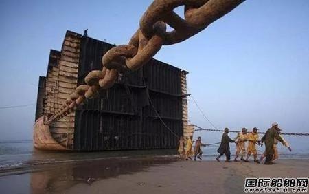 第三季度有124艘船南亚海滩上被危险拆解