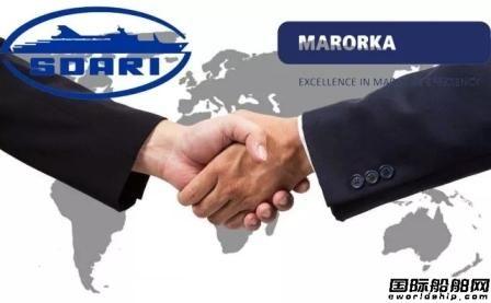 上船院和Marorka签署战略合作协议
