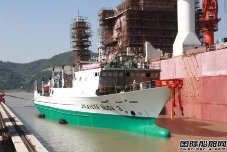 马尾造船1700吨远洋围网渔船出坞