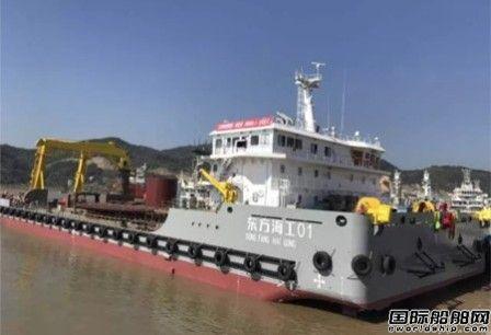 马尾造船3500吨级敷缆船首制船下水