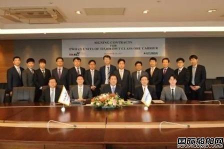 现代重工获大韩海运2艘VLOC订单