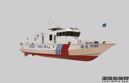 七O八所中标海事系统30米级新型铝合金巡逻船