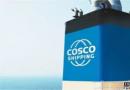 中远海运成为《福布斯》榜最受信赖公司