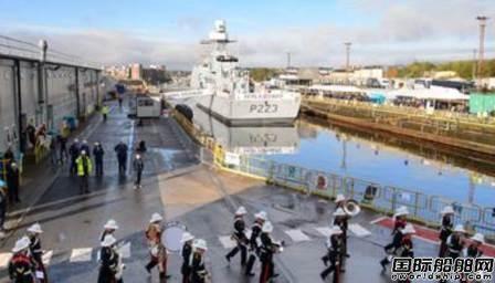 英国皇家海军第二艘内河级海上巡逻舰命名