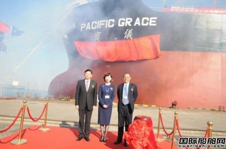 """北船重工交付18万吨散货船""""宝仪""""轮"""