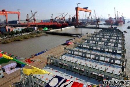 新扬子造船一艘2700TEU集装箱船命名交付