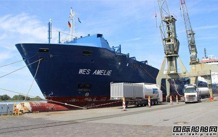 MAN为LNG动力改装船东提供200万欧元折扣
