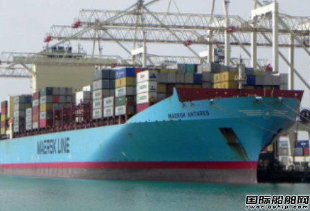 马士基一艘集装箱船查获大量走私毒品