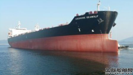 Ardmore收购一艘成品油船看好市场
