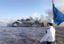 舟山水域一外籍船起火17名船员全部获救