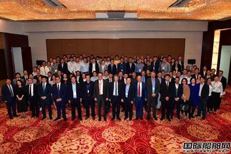 BV召开海洋工程技术论坛