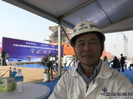 冯长华:中国的疏浚船要迈向深蓝