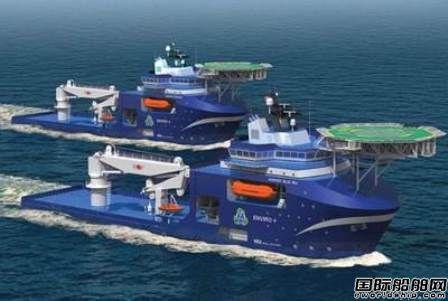 Harvey Gulf接收一艘多用途支援船