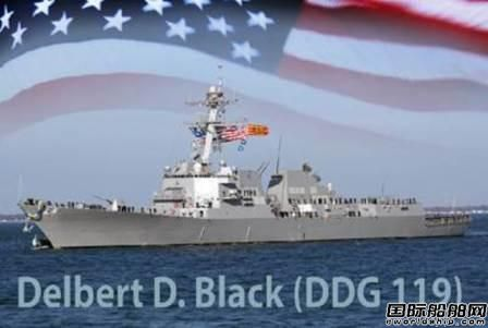 美国海军DDG 119导弹驱逐舰命名
