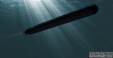 洛克希德马丁将设计超大型无人水下航行器