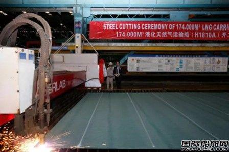 沪东中华中国第四代LNG船首船开建