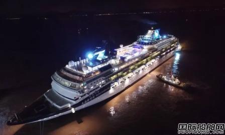 上船院首次承接豪华邮轮改装设计业务