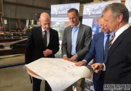 达门与Taylor Bros公司签订破冰驳船合同