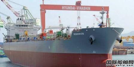 现代尾浦造船获1+1艘MR型成品油船订单