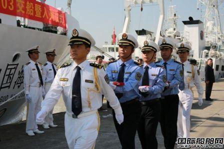 国家海洋局首批3艘500吨级近岸海洋环境监测船入列