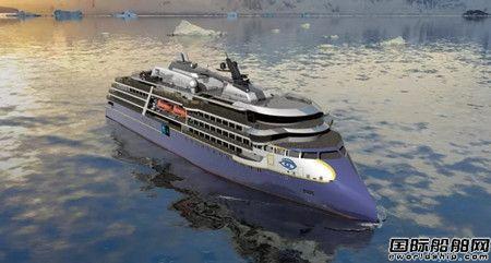 ULSTEIN签订1+2 艘极地探险邮轮打包合同