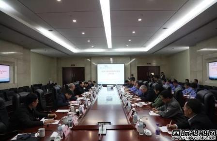 大船集团召开航母工程现场指挥部党委工作汇报会
